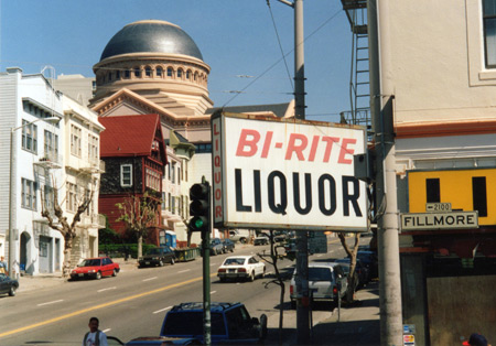 Photograph of Bi-Rite Liquor in 1994 by Joan Juster