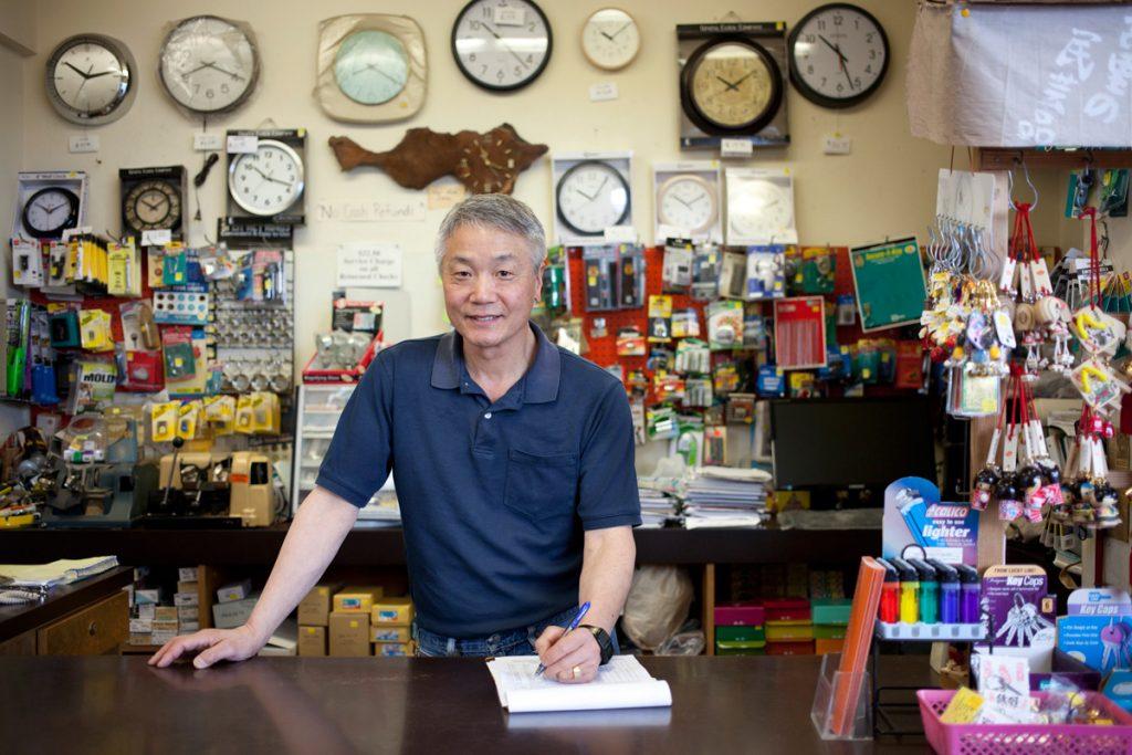Philip Ashizawa is the third generation owner of Soko Hardware.